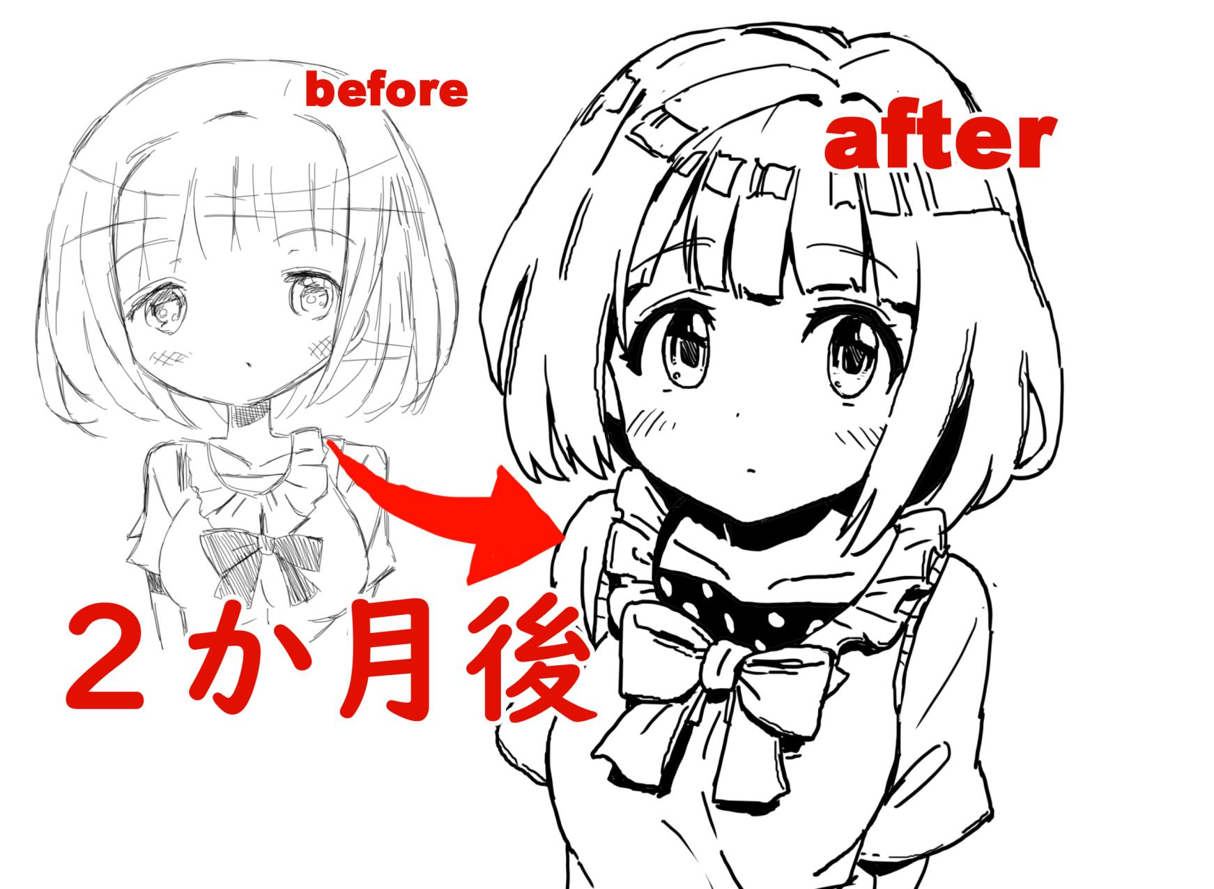 新手法本当に正しい模写のやり方は絵の上達速度がこんなに違うコツ