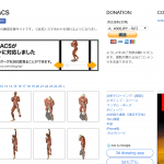 オススメの模写用素材サイト集!無料で使える絵の練習用素材